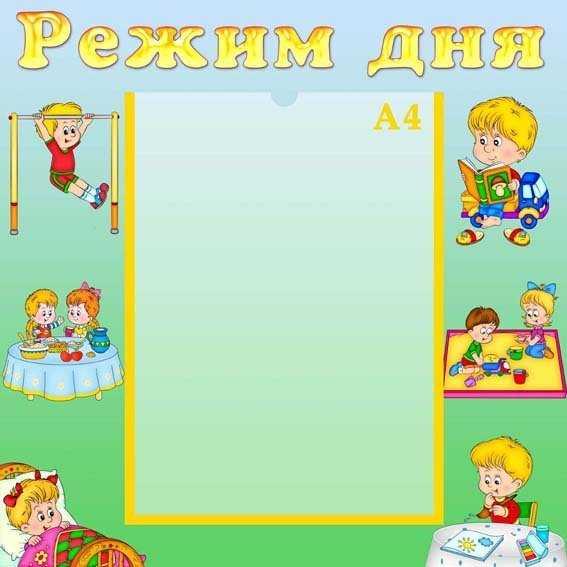 фонтаном расположенным картинки для распорядка ставропольском городском сайте